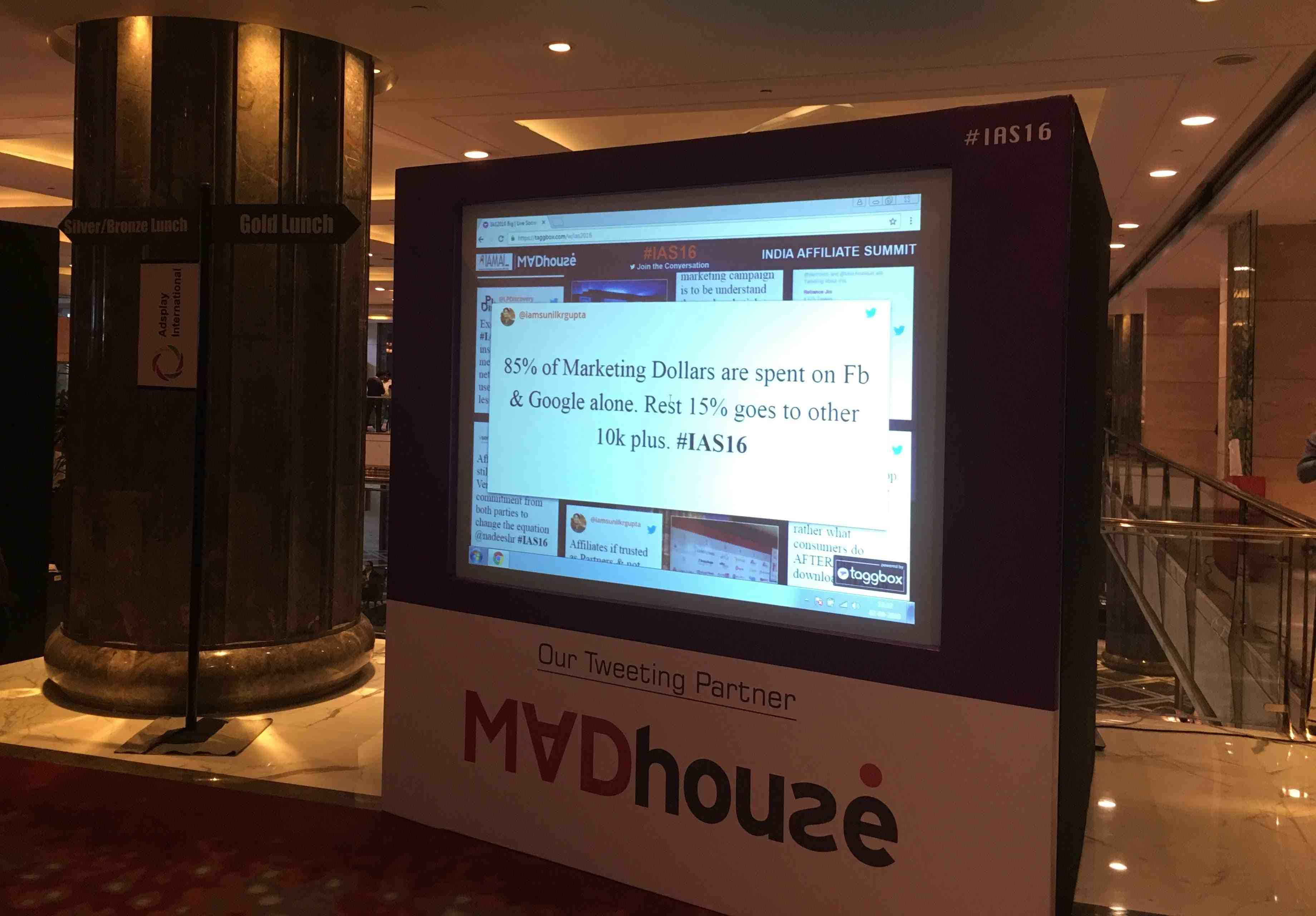 conference Digital Signage